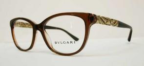 BVLGARI 4126-B