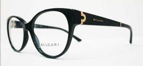 BVLGARI 4106-B-Q